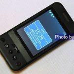 Nouvelle version matérielle du HTC Dream G1 identique à quelques détails près…