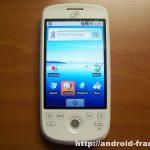La solution pour débrider votre HTC Magic SFR (passage en mode Root)