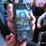 Général Mobile sort un nouveau terminal Android le DSTL1