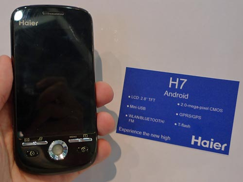 haier-android-france