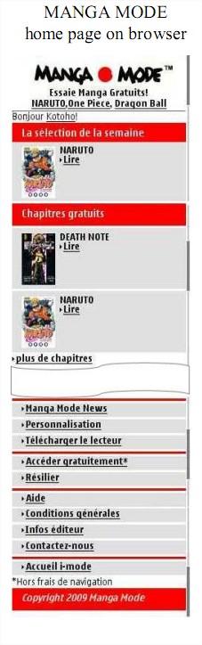 manga-mode2