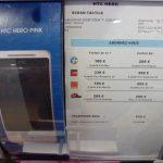 Le HTC HERO disponible à 159 euros chez phone house en France