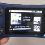 La console portable Odroid dans une nouvelle vidéo