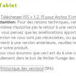 Archos 5 Internet Tablet – Mise à jour du firmware en 1.2.15