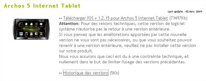 ARCHOS - firmware