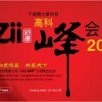 Creative va annoncer un Zii Phone sous Android le mois prochain