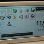 Hikari iFrame – Une tablette tactile sous Android pour le Japon