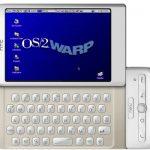 Dual boot sur son téléphone avec VMware en 2012.