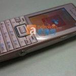 Un nouveau Sony Ericsson sous Android-SusanJ10