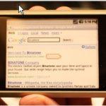 HS1001 – le téléphone fixe de Motorola sous android