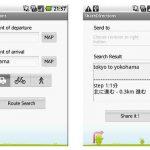 ShareDirections – Une application pour partager ses itinéraires