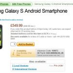 Samsung Galaxy S – Disponible sur la boutique Expansys.com