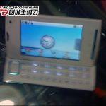 Sony Ericsson Xperia X10 – Un clone avec clavier coulissant