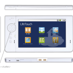 LifeTouch – La future tablette NEC en photos