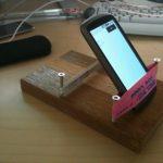 Utilisez votre Nexus One comme pédale d'accélérateur