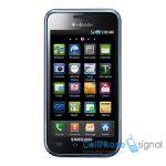 Samsung Vibrant le terminal sous android de T-Mobile
