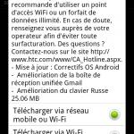 HTC Desire – Nouvelle mise à jour mineure
