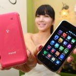 Un Samsung Galaxy S rose en Corée