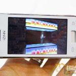iZiNN CJ-5 – Android 2.1 et la 3D sans lunettes