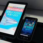 Sharp Galapagos – La gamme de tablette en vidéo