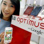 LG Optimus One – Edition Schtroumpfs annoncée pour la Corée
