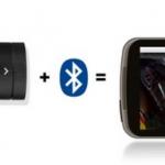 #CES Contour GPS – Une caméra avec du live stream sur votre smartphone