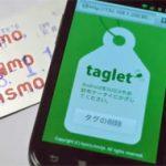 NFC – Les premières applications sans-contact arrivent sur Android Market
