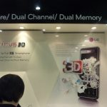 MWC 2011 – Jour 1