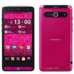 Arrow Z- le téléphone de Fujitsu-Toshiba sous Android avec un APN de 13 mégapixels
