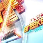 Block Breaker 3 Unlimited – Les casse-briques c'est bien aussi