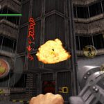Duke Nukem 3D – Version Android disponible