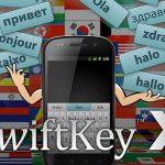 SwiftKey présente son SDK #MWC2012