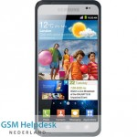 Samsung Galaxy S3 – Une photo volée de plus