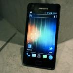 Samsung Galaxy SII – Pas d'Ice Cream Sandwich le 10 Mars