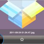Dropbox – Nouvelle version avec partage de dossier via l'application Android