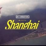 Hong Kong to Shanghail – Un court-métrage filmé avec un Galaxy Note
