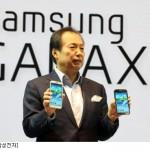 Samsung annonce le Galaxy S3 Mini !
