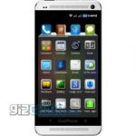 GooPhone One – Le jumeau caché du HTC One
