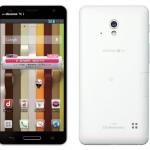 LG Optimus G Pro – La version 5.5 pouces confirmée avec un écran courbé