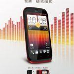 Les HTC Desire P et Q officialisés