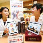 Samsung Galaxy Note 10.1 Hub Edition pour les étudiants en médecine de la Corée du Sud