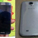 Samsung Galaxy S4 – Le vrai ?