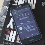 Le Dragon V89 – un clone de Samsung Galaxy Mega avec écran Super Amoled