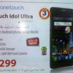 Alcatel One Touch Ultra Idol disponible en Asie
