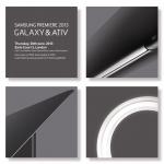 Samsung Première 2013 – Que nous réserve l'évènement de Londres ?