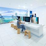 Visitez le complexe de Google à Tokyo