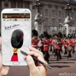 Un Samsung Galaxy Note 2 avec Snapdragon 600 officialisé en Chine
