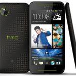 Le HTC Desire 709D est annoncé en Chine