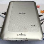 Samjiyon SA-70 – la première tablette de la Corée du Nord