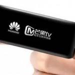 Mango Pie 2 – Huawei lance une clé HDMI comme la Chromecast pour la Chine